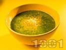 Рецепта Супа от миди, картофи и сирене чедър